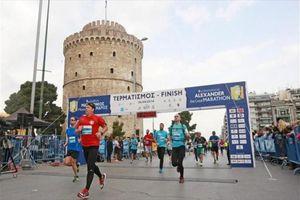 marathonios-thessaloniki